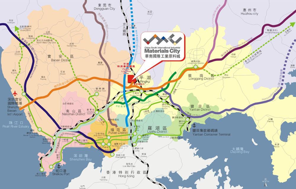 地址:深圳市龙岗区华南国际原料城m10